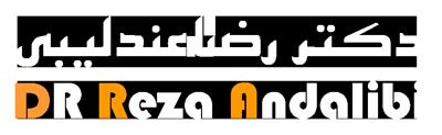 دکتر رضا عندلیبی